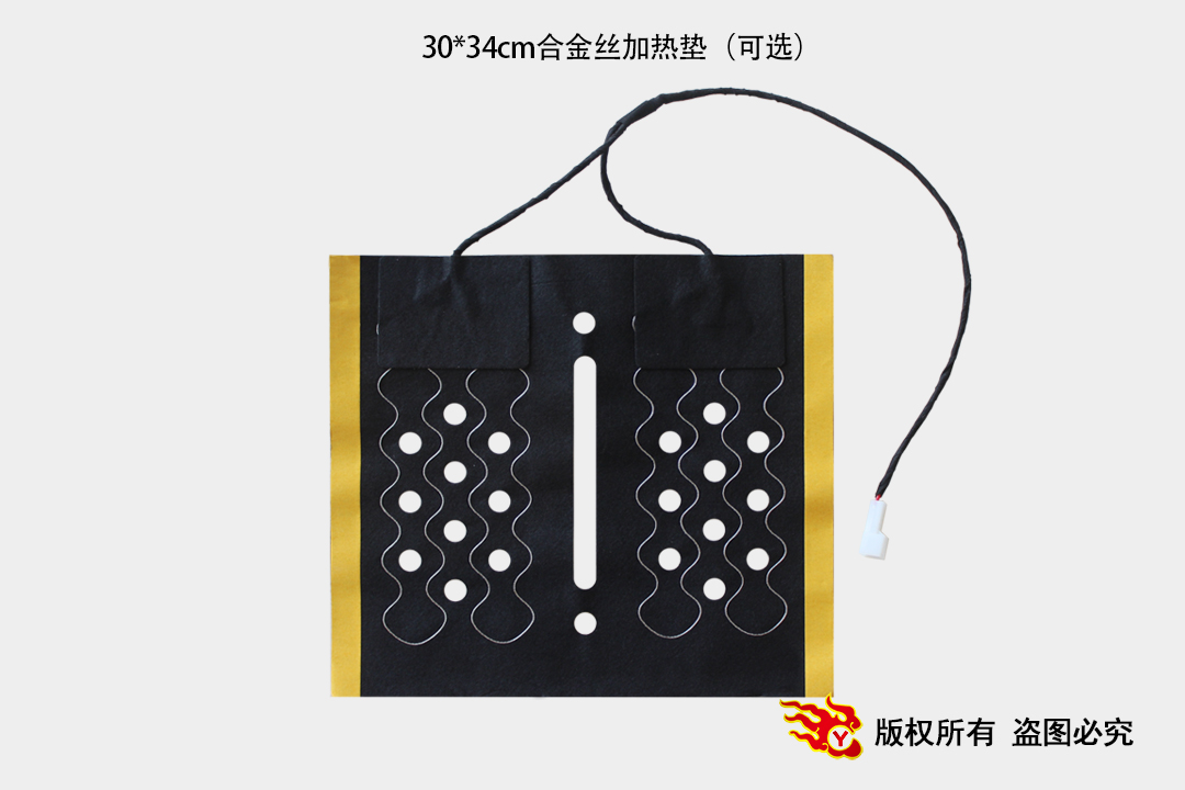 30-alloy-wire-heater-pad