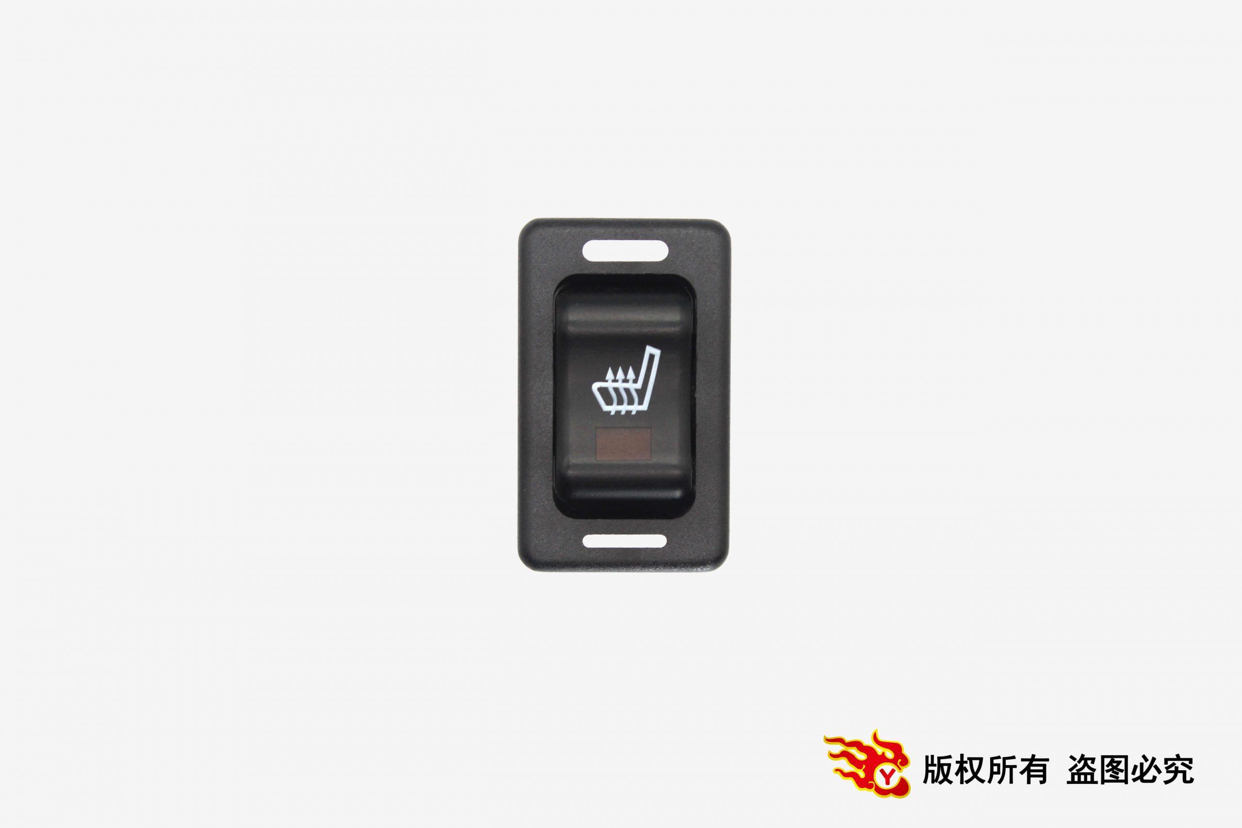 翘板座椅加热XYX-208-015