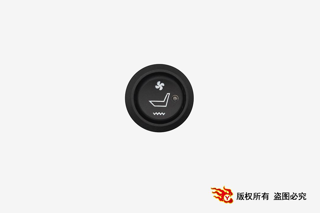 Round-heater-cooler-front