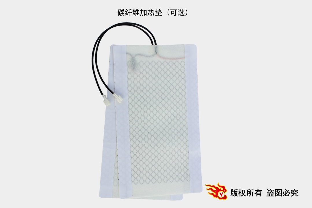 carbon-fiber-heater-pad